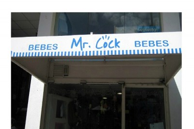 Most Inappropriate Store Names