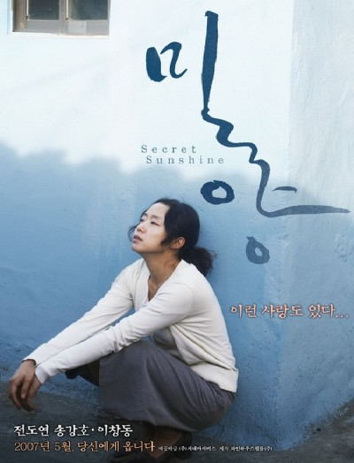 Best South Korean movies