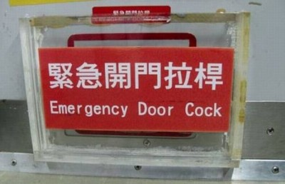 Hilarious Chinese translation fails