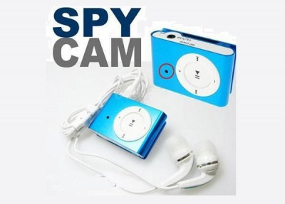 Coolest hidden video cameras